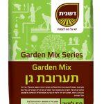 גרדן מיקס garden mix
